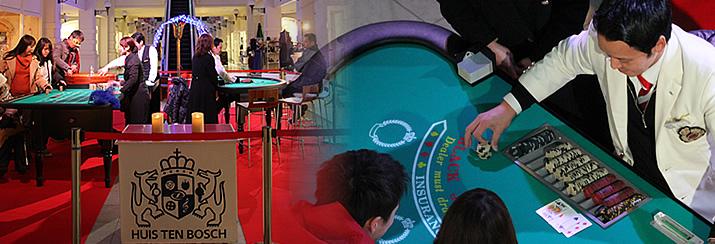 アミューズメントカジノ