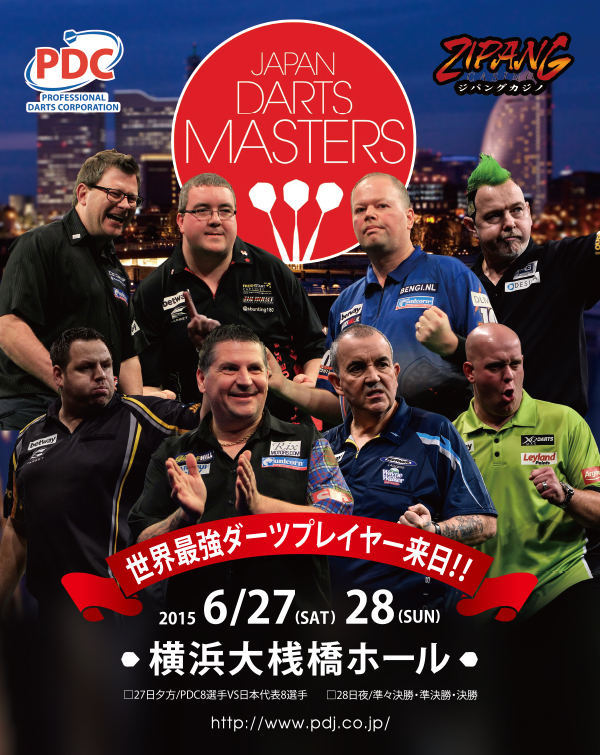 The Zipang Casino Japan Darts Masters 2015