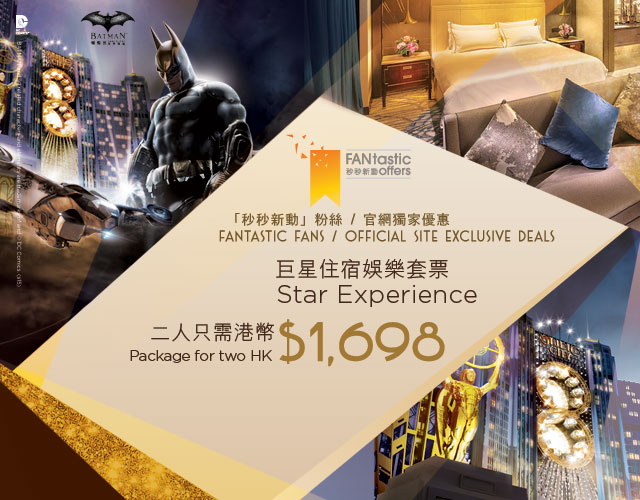 Studio City | A Luxury Hotel in Macau