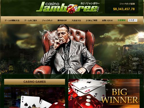 casino jamboree(カジノジャンボリー)