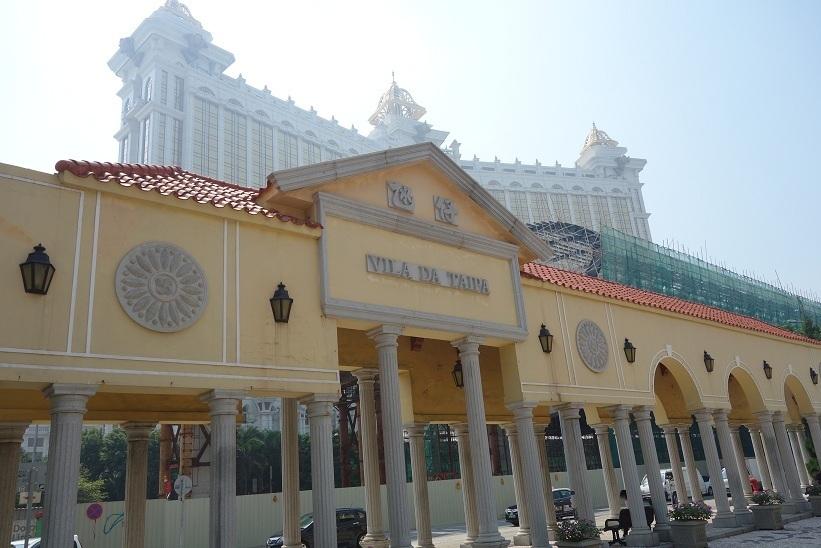 タイパビレッジの入り口