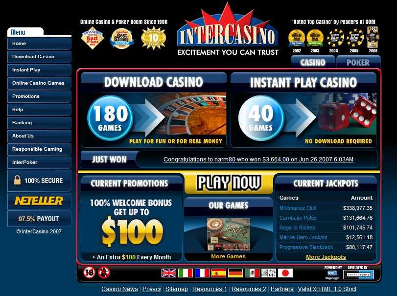 昔のインターカジノのウェブサイト