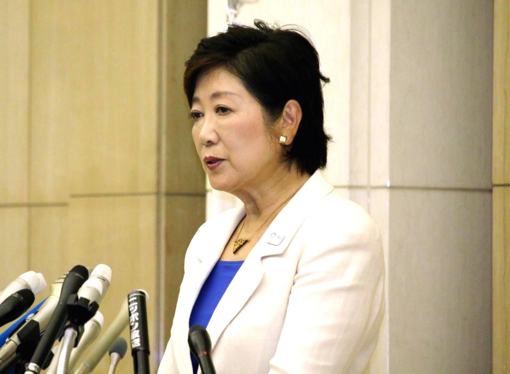女性初の東京都知事に、小池ゆりこ氏が就任