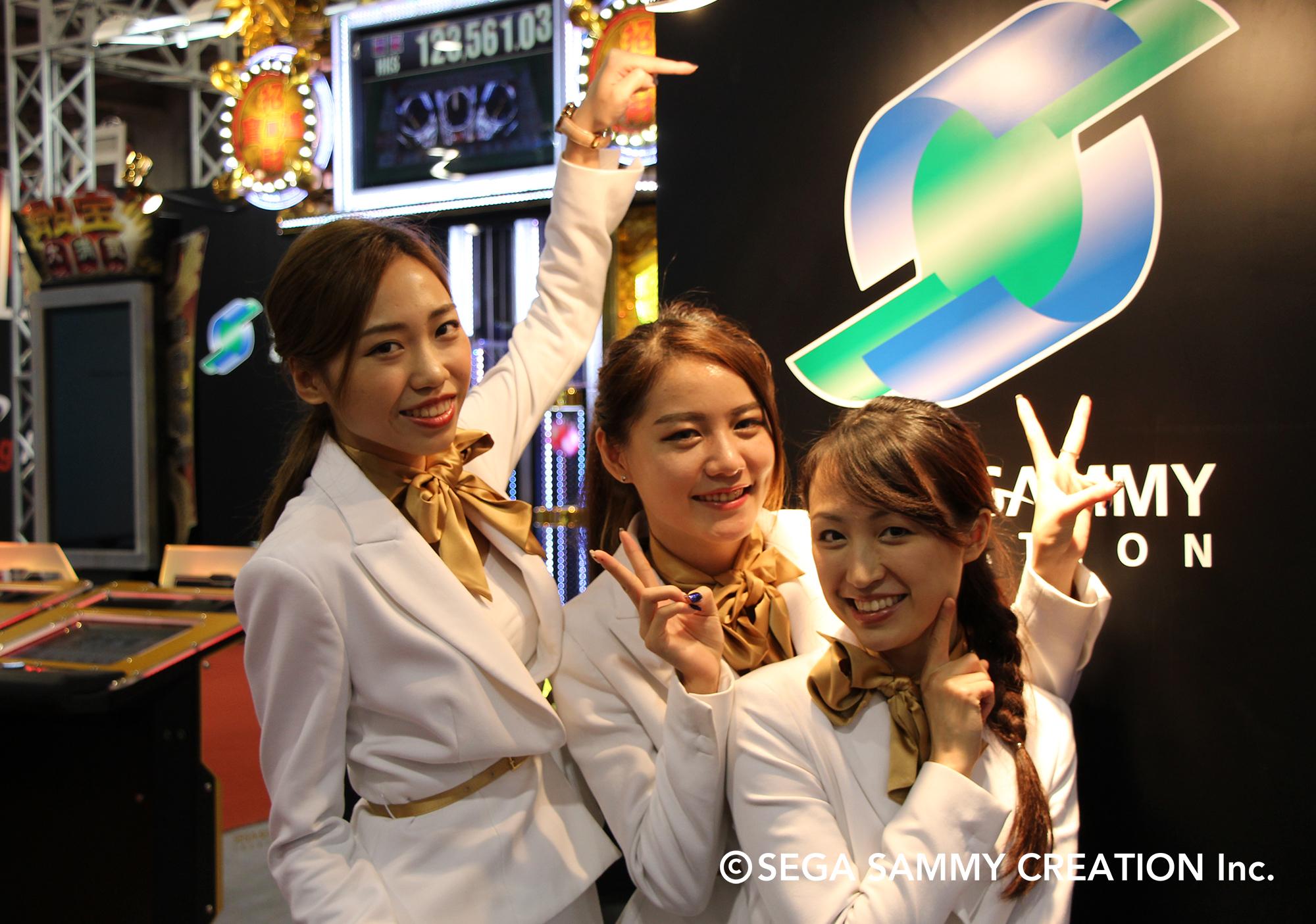 日本のセガサミーも参加。
