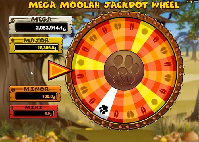 このジャックポットゲームで「MEGA」が当たれば当選