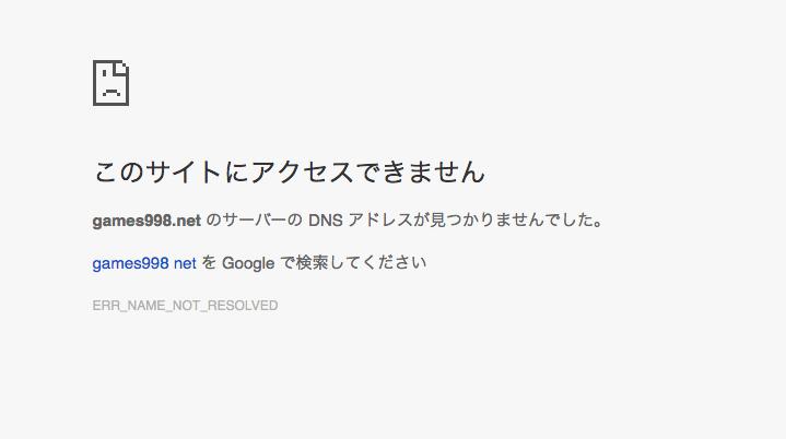 現在は、アクセスしてもサイトが無くなっている。