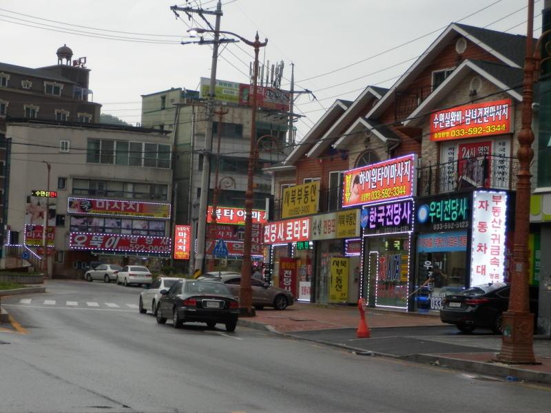江原ランドカジノの周辺には質屋だらけ。