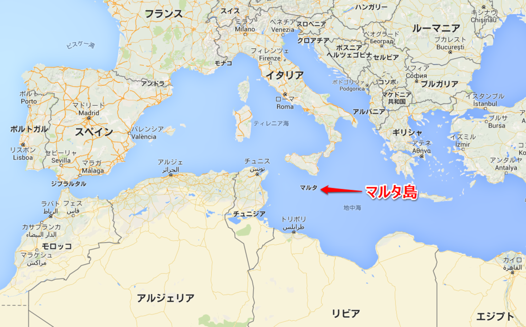 マルタは地中海のど真ん中にある国。