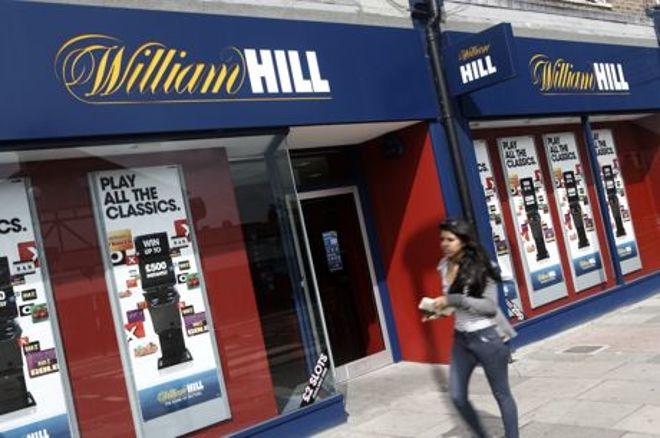 街角にも店舗を構えるウィリアムヒル