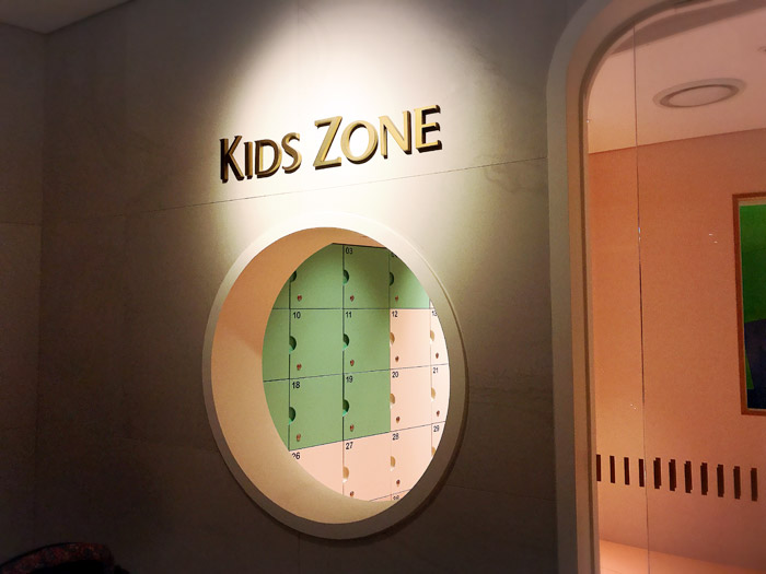 KIDS ZONE(キッズ・ゾーン)