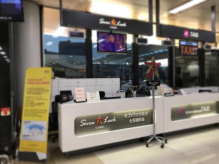 金浦空港にあるセブンラックカジノのカウンター