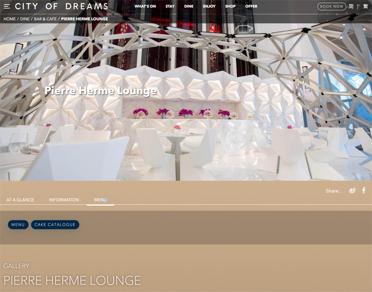 Pierre Herme Lounge